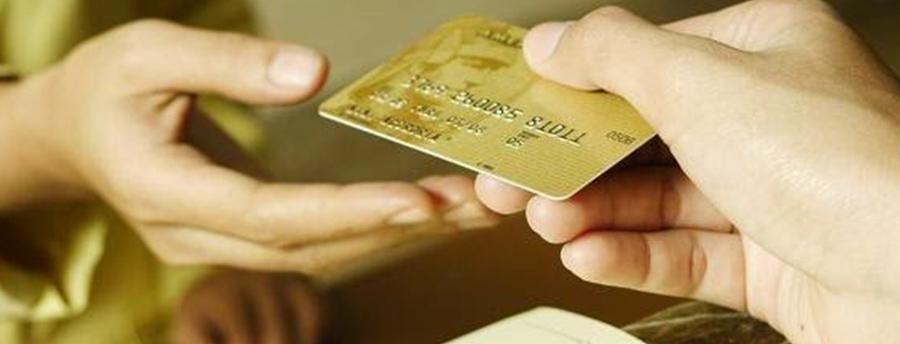 Pertumbuhan Kredit Baru Triwulan II 2021 Diprediksi Meningkat